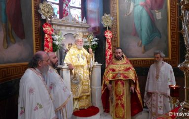 Η Κυριακή της Σαμαρείτιδος στην Ι. Μ. Σύρου (ΦΩΤΟ)