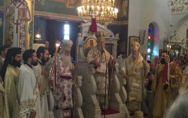 Το Προκόπιο Ευβοίας τίμησε τον πολιούχο του Αγ. Ιωάννη το Ρώσο (ΦΩΤΟ)