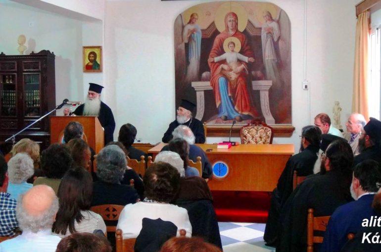 Ο Μητροπολίτης Σιατίστης στη Σχολή Γονέων της Ι. Μ. Λέρου (ΦΩΤΟ – ΒΙΝΤΕΟ)