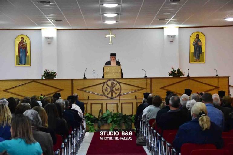Ομιλία του Πρωτοπρεσβύτερου Βασιλείου Τσιμούρη στην Ι. Μ. Αργολίδος (ΦΩΤΟ)