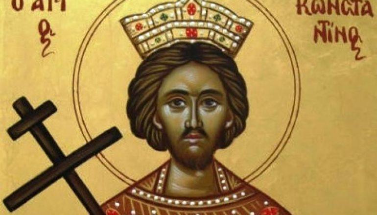 «Γιατί ο Άγιος Κωνσταντίνος ονομάστηκε Μέγας» του Αρχιμ. Ιωακείμ Οικονομίκου