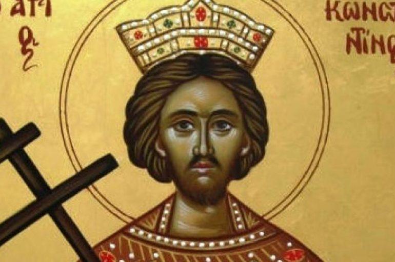 """""""Γιατί ο Άγιος Κωνσταντίνος ονομάστηκε Μέγας"""" του Αρχιμ. Ιωακείμ Οικονομίκου"""