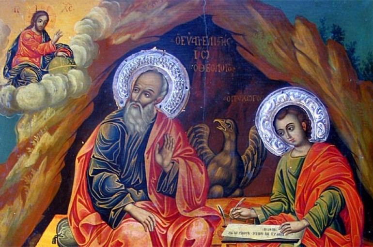 Ο Άγιος Απόστολος και Ευαγγελιστής Ιωάννης ο Θεολόγος