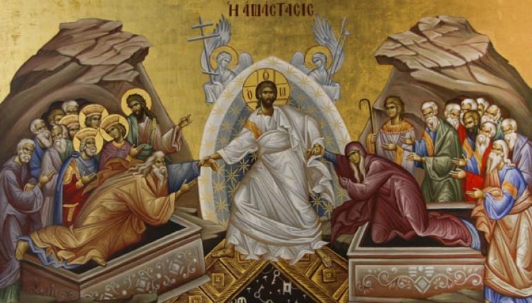 «Ἡ Ἀναστάσιμη χαρά τῆς Παναγίας» του Αρχιμ. Ιακώβου Κανάκη