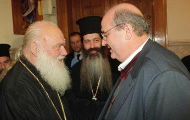 Συνάντηση Αρχιεπισκόπου Ιερωνύμου με τον Υπουργό Παιδείας