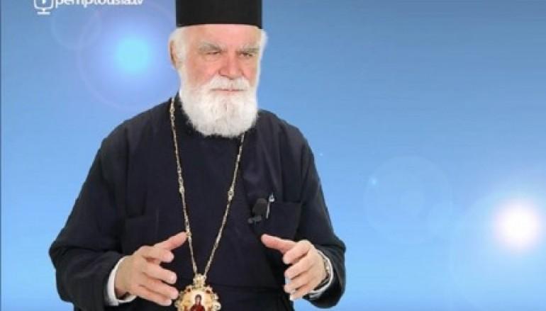 Ο Μητροπολίτης Ατλάντας για την Αγία και Μεγάλη Σύνοδο (ΒΙΝΤΕΟ)