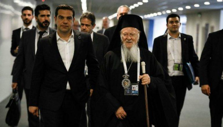 Συνάντηση Οικ. Πατριάρχη με Τσίπρα στην Παγκόσμια Ανθρωπιστική Σύνοδο του ΟΗΕ (ΦΩΤΟ)