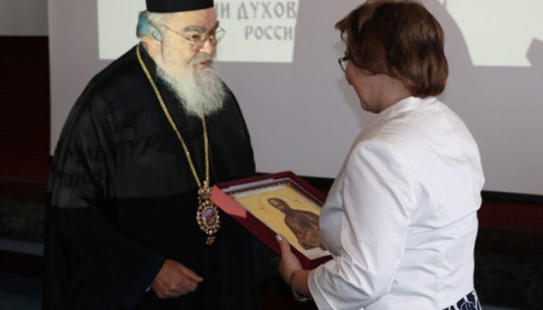 Συμμετοχή του Γραφείου Προσκυνηματικών Περιηγήσεων στην Ελληνο-Ρωσική Διάσκεψη για τον Προσκυνηματικό Τουρισμό (ΦΩΤΟ)