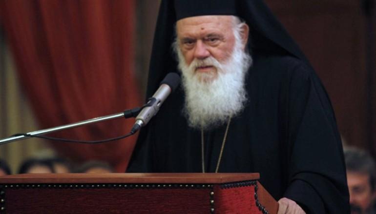 Ο Αρχιεπίσκοπος Ιερώνυμος απαντά στον Υπ. Παιδείας από τα Γιάννενα