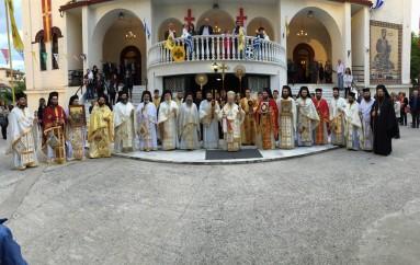 Η εορτή της Ζωοδόχου Πηγής στη Λάρισα (ΦΩΤΟ)