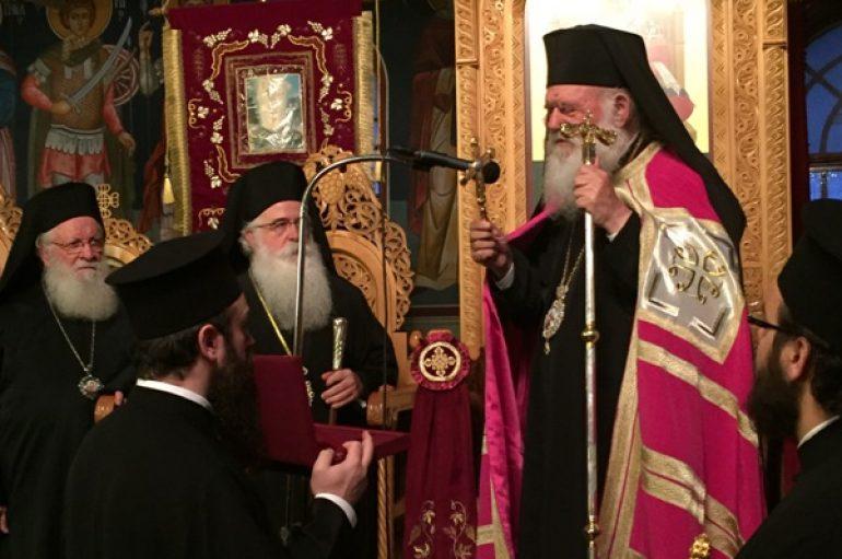 Αρχιεπίσκοπος Ιερώνυμος: «Αποστολή της Εκκλησίας η διακονία του ανθρώπου» (ΦΩΤΟ)