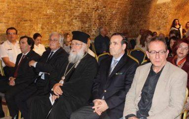 Διημερίδα για τα 300 χρόνια από το Θαύμα της διάσωσης της Κέρκυρας (ΦΩΤΟ)