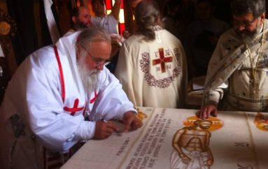Εγκαίνια του Καθολικού της Ι. Μονής Αγίας Κυριακής στους Κουραμάδες (ΦΩΤΟ)