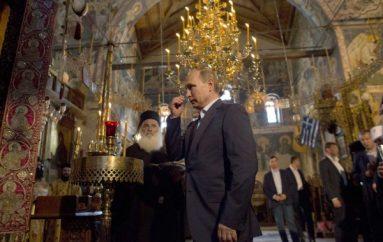 Στιγμιότυπα από την επίσκεψη του Πούτιν στο Άγιο Όρος (ΦΩΤΟ)