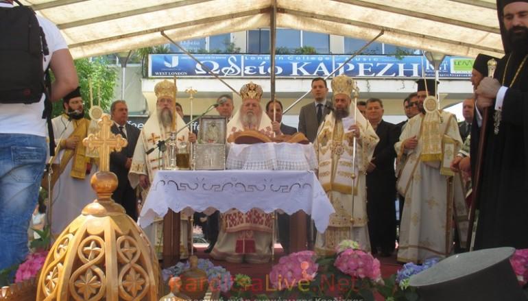 Λαμπρός εορτασμός του Πολιούχου Καρδίτσας Αγίου Σεραφείμ (ΦΩΤΟ-ΒΙΝΤΕΟ)