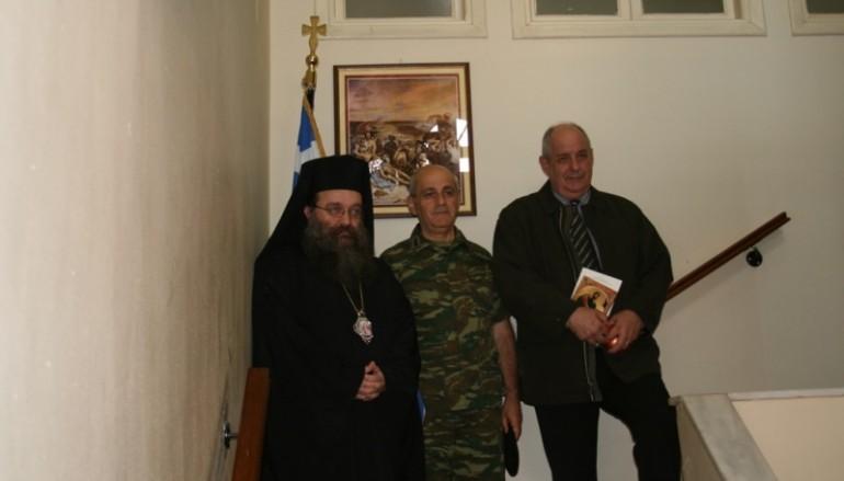 Στον Μητροπολίτη Χίου ο Αρχηγός του Στρατού (ΦΩΤΟ)