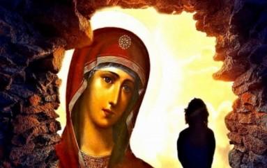 «Η γιορτή της Μάνας»