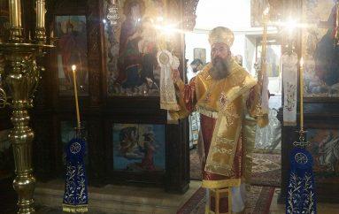 Πανήγυρις της Ιεράς Μονής Αρκαδίου (ΦΩΤΟ)
