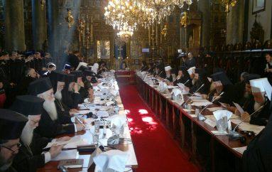 H «ευκαιρία» της Iεράς Πανορθόδοξης Συνόδου