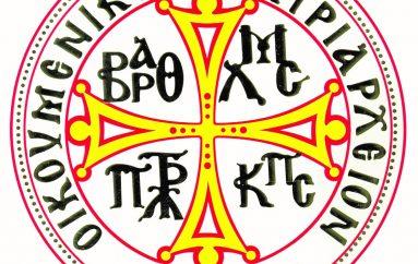 Η Αντιπροσωπεία του Οικ. Πατριαρχείου στην Αγία και Μεγάλη Σύνοδο