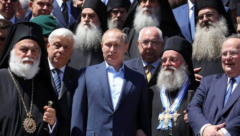 Παυλόπουλος σε Πούτιν: «Στο Άγιον Όρος χτυπά η καρδιά της Ορθοδοξίας» (ΒΙΝΤΕΟ)