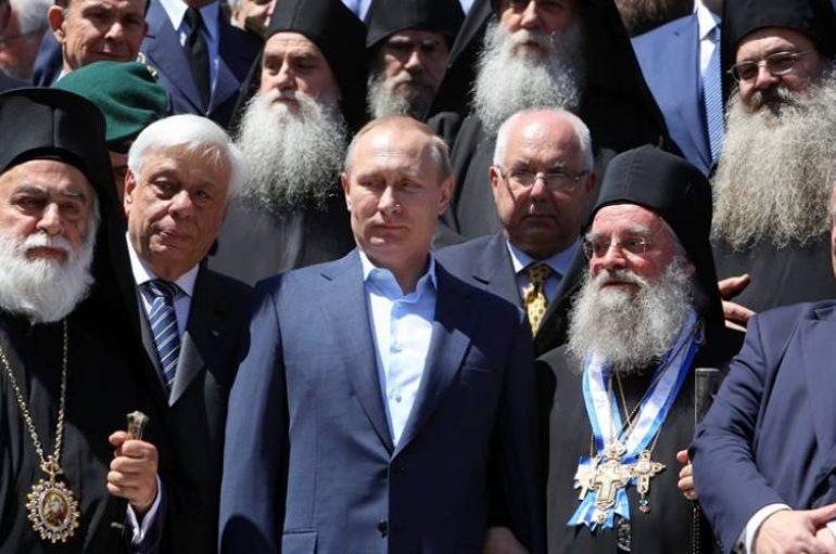 """Παυλόπουλος σε Πούτιν: """"Στο Άγιον Όρος χτυπά η καρδιά της Ορθοδοξίας"""" (ΒΙΝΤΕΟ)"""