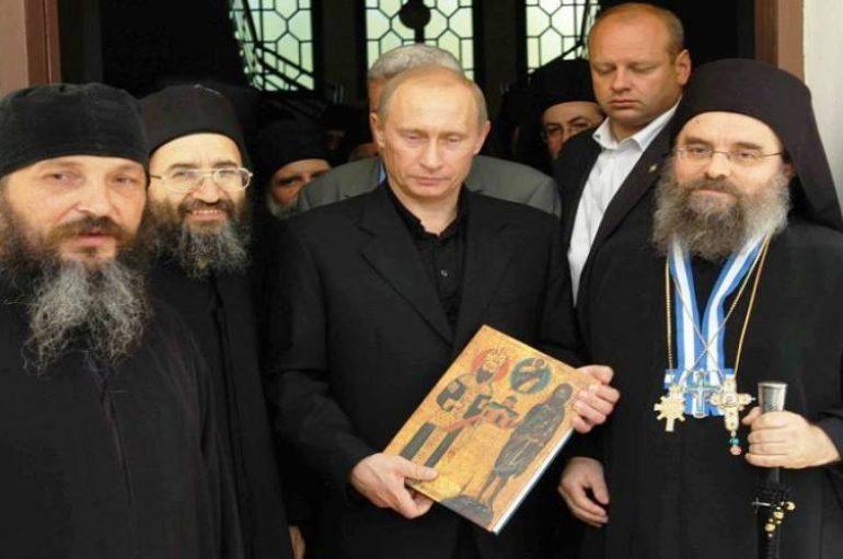 Πούτιν: «Άρρηκτοι οι δεσμοί ανάμεσα στη Ρωσία και το Άγιον Όρος» (ΒΙΝΤΕΟ)
