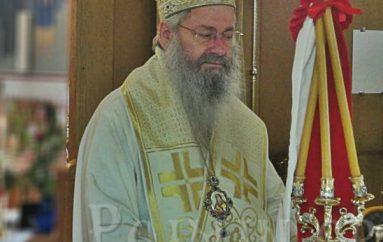 Τεσσαροκονθήμερο Μνημόσυνο του Επισκόπου Ρεντίνης κυρού Σεραφείμ
