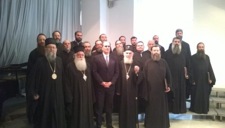 Στη Σερβία η Χορωδία των Κληρικών της Ι. Μ. Δημητριάδος (ΦΩΤΟ)