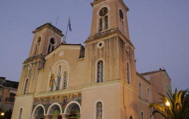 Η Ι. Μ. Φωκίδος στη δικαιοσύνη για την υπόθεση συνταξιούχου ιερέα