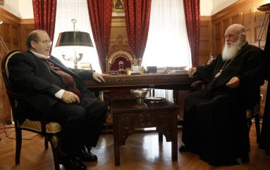 Ν. Φίλης: «Περίμενα ο Αρχιεπίσκοπος να πάρει αποστάσεις από τις κατάρες του Αμβρόσιου»