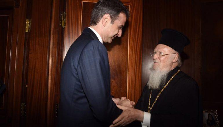 Τον Οικουμενικό Πατριάρχη επισκέφθηκε ο Κυριάκος Μητσοτάκης