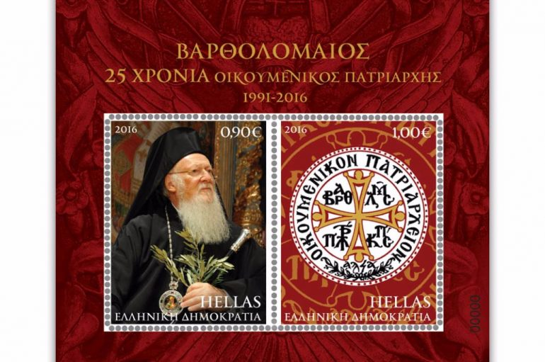 Βαρθολομαίος, 25 χρόνια Οικουμενικός Πατριάρχης