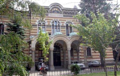 Το Πατριαρχείο Βουλγαρίας δεν θα συμμετάσχει στη Μεγάλη Σύνοδο!
