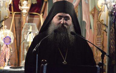 «Περί του Παναγίου Πνεύματος» του Αρχιμ. Βαρθολομαίου, Καθηγουμένου της Ι. Μ. Εσφιγμένου