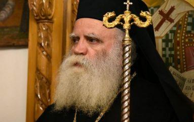 Επιστολή του Μητροπολίτη Κυθήρων προς τον Πατριάρχη Γεωργίας για τη Μεγάλη Σύνοδο