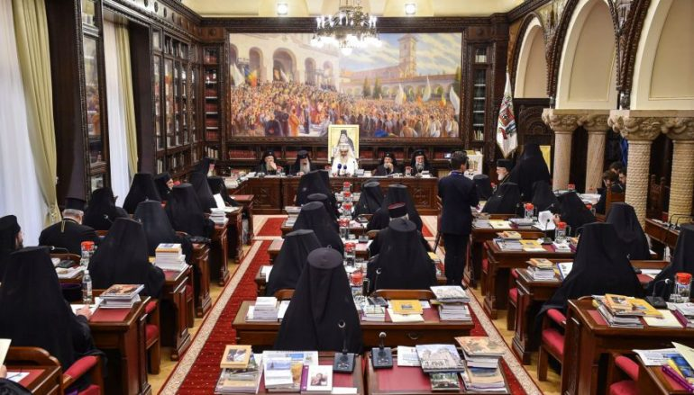 Το Πατριαρχείο Ρουμανίας θα συμμετάσχει στη Μεγάλη Σύνοδο