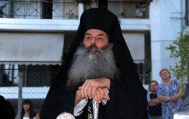 Απάντηση του Μητροπολίτη Πειραιώς στα ψεύδη της Μεγάλης Στοάς της Ελλάδος