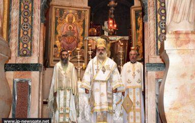 Η εορτή της Αποδόσεως του Πάσχα στο Πατριαρχείο Ιεροσολύμων (ΦΩΤΟ)