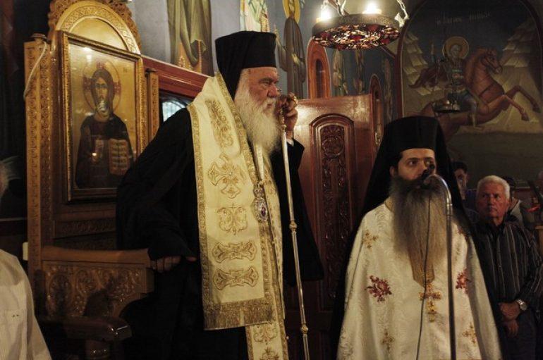 Ο Αρχιεπίσκοπος Ιερώνυμος στην Ιερά Μονή Άξιον Εστίν (ΦΩΤΟ)