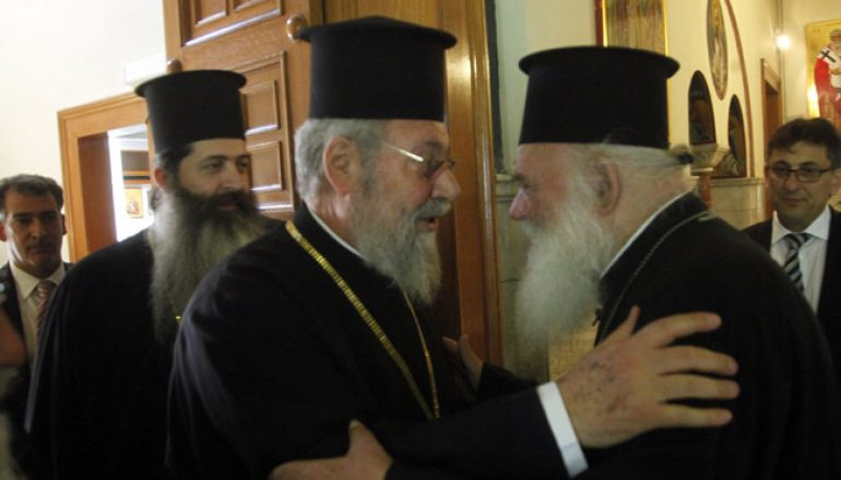 Ο Αρχιεπίσκοπος Κύπρου στον Αρχιεπίσκοπο Αθηνών Ιερώνυμο