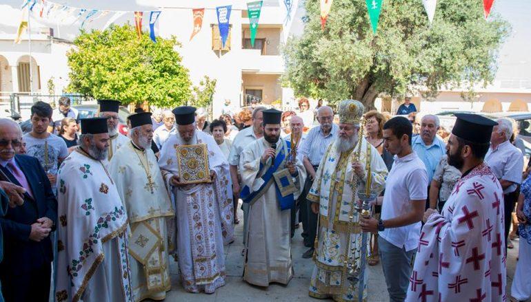 Η Δεσποτική εορτή της Αναλήψεως στα Χανιά (ΦΩΤΟ)