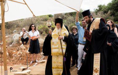 Θεμελίωση Ι. Ναού του Αγίου Πορφυρίου από τον Οικ. Πατριάρχη (ΦΩΤΟ)
