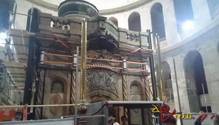 ΑΠΟΚΛΕΙΣΤΙΚΟ: Ξεκίνησαν οι εργασίες συντήρησης του Παναγίου Τάφου (ΦΩΤΟ)
