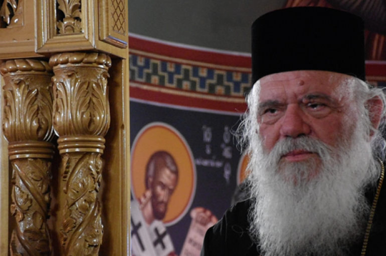 Τα ονομαστήρια του Αρχιεπισκόπου Αθηνών και Πάσης Ελλάδος (ΦΩΤΟ)