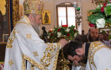 Χειροτονία Ιεροδιακόνου από τον Κυδωνίας Δαμασκηνό (ΦΩΤΟ)
