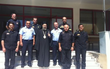 Επίσκεψη του Μητροπολίτη Θεσσαλιώτιδος στην Πυροσβεστική Υπηρεσία Καρδίτσας (ΦΩΤΟ)