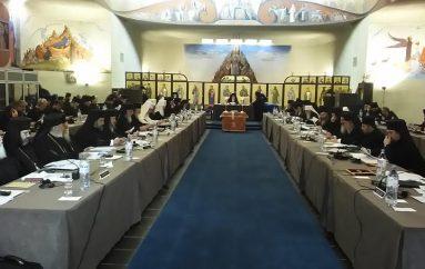 Έκτακτη σύγκληση της Συνόδου του Οικουμενικού Πατριαρχείου για τη Μεγάλη Σύνοδο