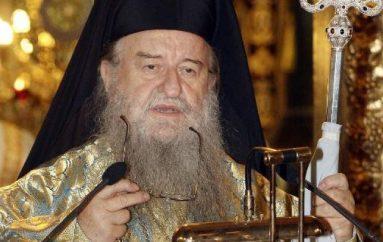 """Θεσσαλονίκης Άνθιμος: """"Ο Επίσκοπος αγαπά και θυσιάζεται για το ποίμνιο του"""""""