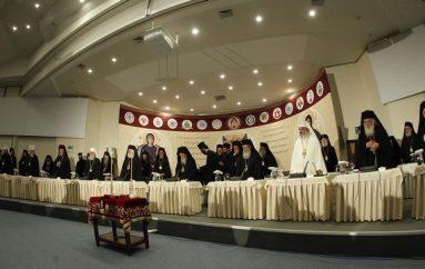 Ο Μητροπολίτης Δημητριάδος για την επίσημη έναρξη των εργασιών της Αγίας και Μεγάλης Συνόδου
